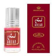 Духи Al-Rehab Rasha