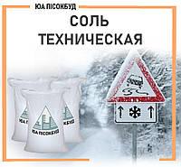 Соль техническая в мешках по 50 кг для посыпки дорог и тротуаров