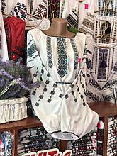 Жіноча вишита блуза на кожен день із натуральної тканини «Ромби»