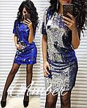 Нарядное женское платье с двухсторонней пайеткой чешуя, 2 цвета (40-42, 44-46). Синий-серебро, фото 3