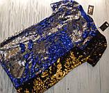 Нарядное женское платье с двухсторонней пайеткой чешуя, 2 цвета (40-42, 44-46). Синий-серебро, фото 4
