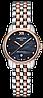 Жіночий Годинник CERTINA C033.051.22.128.00 100m