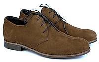 Туфли классические коричневые дерби нубук мужская обувь демисезонная Rosso Avangard Greck Camoscio Marrone 41, 27.5