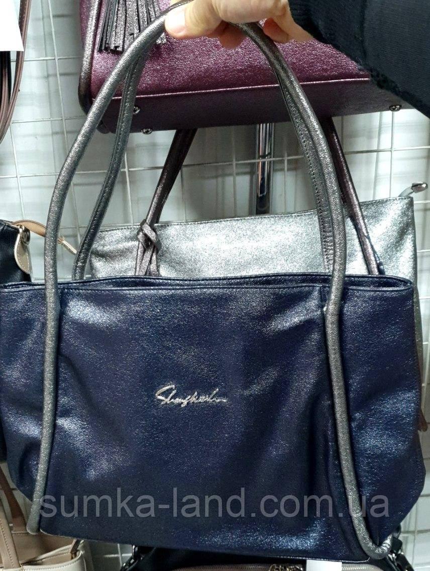 Женская синяя блестящая сумка Премиум класса с серыми ручками 36*26 см