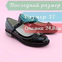Туфли  девочке тм Том.М размер 37, фото 1
