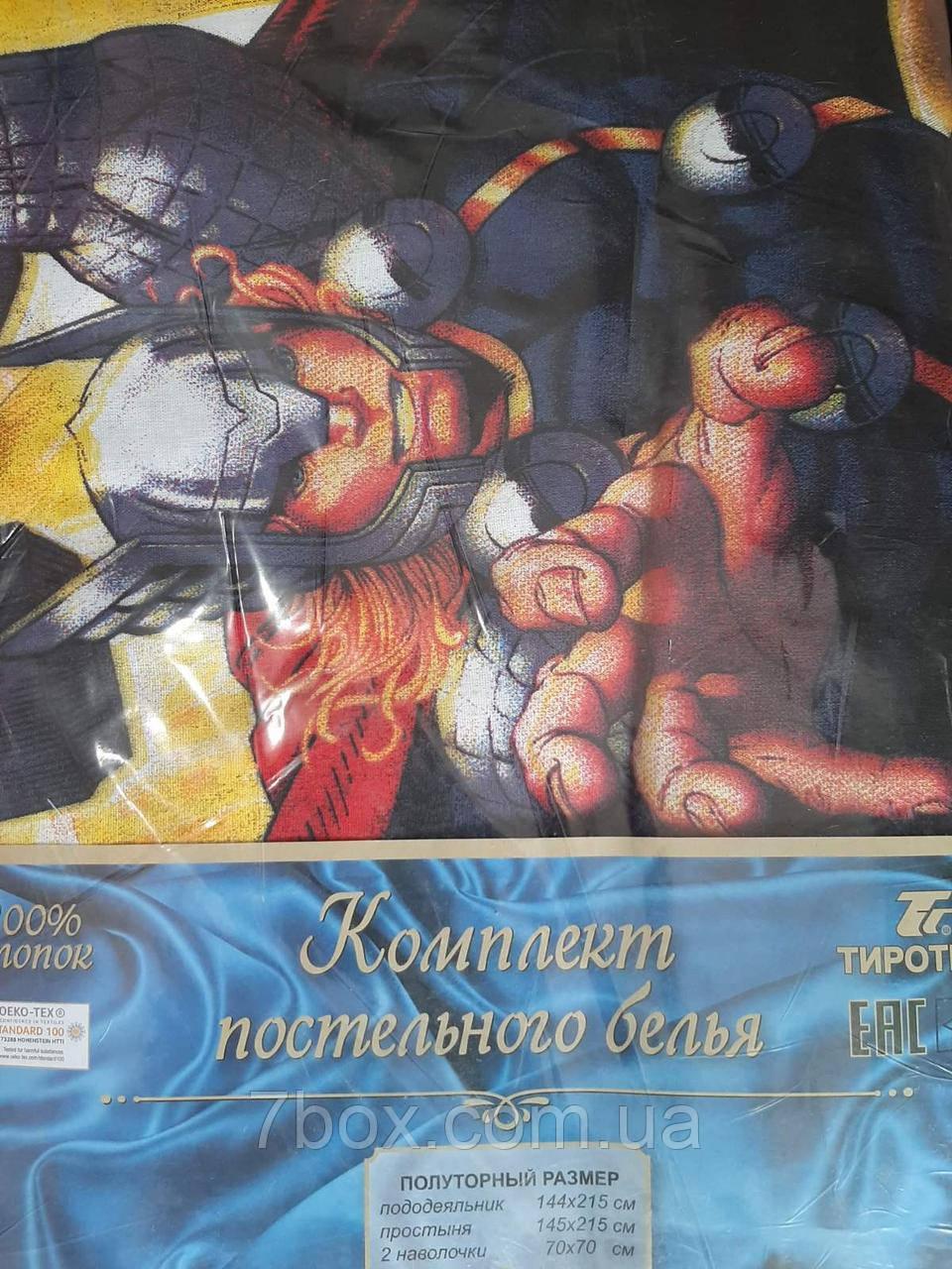 Детский полуторный комплект  Бязь Тиротекс  Тирасполь