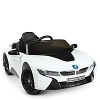 Детский электромобиль Bambi JE 1001 EBLR-1 BMW i8 Coupe, белый