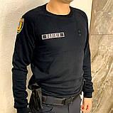 Качественный батник (кофта) для полиции. Украина. Р-ры: 42,44,46,48,50,52,54,56,58. Новая., фото 5