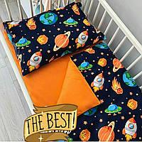 Детский КОМПЛЕКТ ПОСТЕЛЬНОГО БЕЛЬЯ в кроватку. Ткань БЯЗЬ. Космос, Планеты