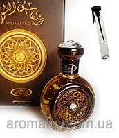 Духи арабские унисекс  Anfas Al Oud (1ml)