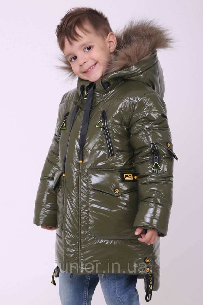 Детская зимняя куртка для мальчика (98-116р)
