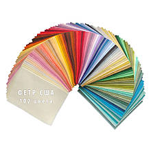 Фетр американский мягкий в наборе 103 цвета, 23х31 см, 1.3 мм, полушерстяной