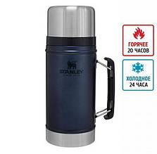 Термос для гарячої їжі Stanley Classic Legendary (0,94 л), синій