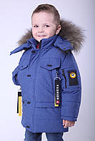 Детская  зимняя куртка  для мальчика  (104-122р)