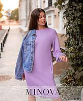 Стильное удобное платье с врезными карманами с 42 по 46 размер, фото 10