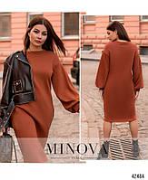 Стильное удобное платье с врезными карманами с 42 по 46 размер, фото 6