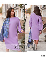 Стильное удобное платье с врезными карманами с 42 по 46 размер, фото 8