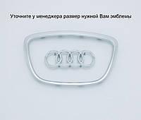 Эмблема руля Audi A6 C7 A4 B9 A1 A3 8V S3 A5 S5 A7 Q3 Q5 A7 A8