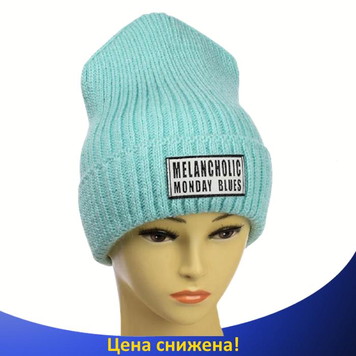 Женская шапка Melancholic с патчем (Мята) - молодежная шапка-лопата с отворотом
