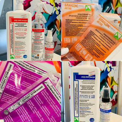 Антисептики, Дезинфекция, Стерилизация