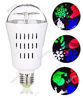 Новогодняя Проектор -лампочка +4 картриджа 715