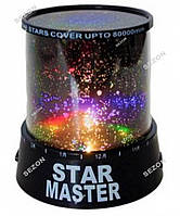 Ночник STAR MASTER малий