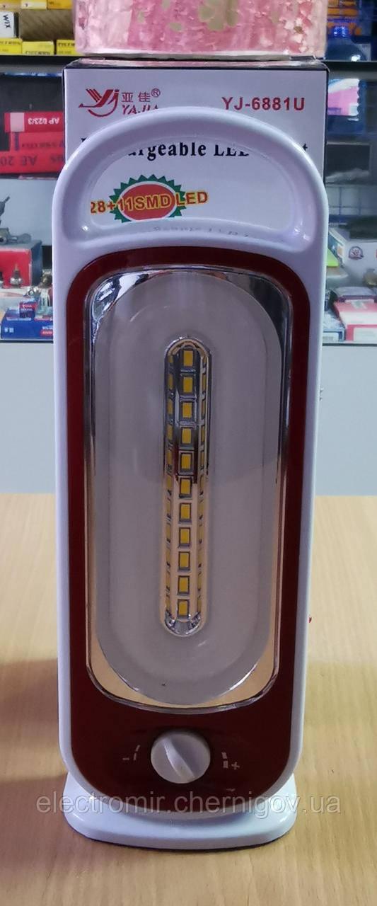 Кемпинговый фонарь с функцией Power Bank Yajia YJ-6881 (красный)