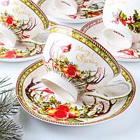 """Фарфоровая чайная пара """"Новогодняя коллекция"""" Lefard 924-131"""