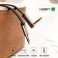Кабель AUX Г-образный 3.5 папа на 3.5 папа Ugreen jack - jack аукс аудио шнур 1.5м (AV119)