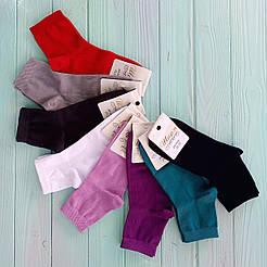 Женские демисезонные однотонные носки Шарм средней высоты