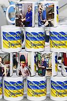 Чашки - День козацтва, кружки в подарок для мужчин