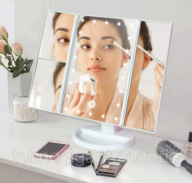 Зеркало косметическое настольное,для макияжа с подсветкой,Magic mirror,LED зеркала.Тройное зеркало Лед