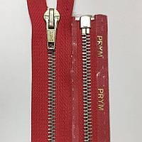 Металлические 5 разъемные молнии PRYM 30-80 см с автоматическим фиксатором, разные цвета