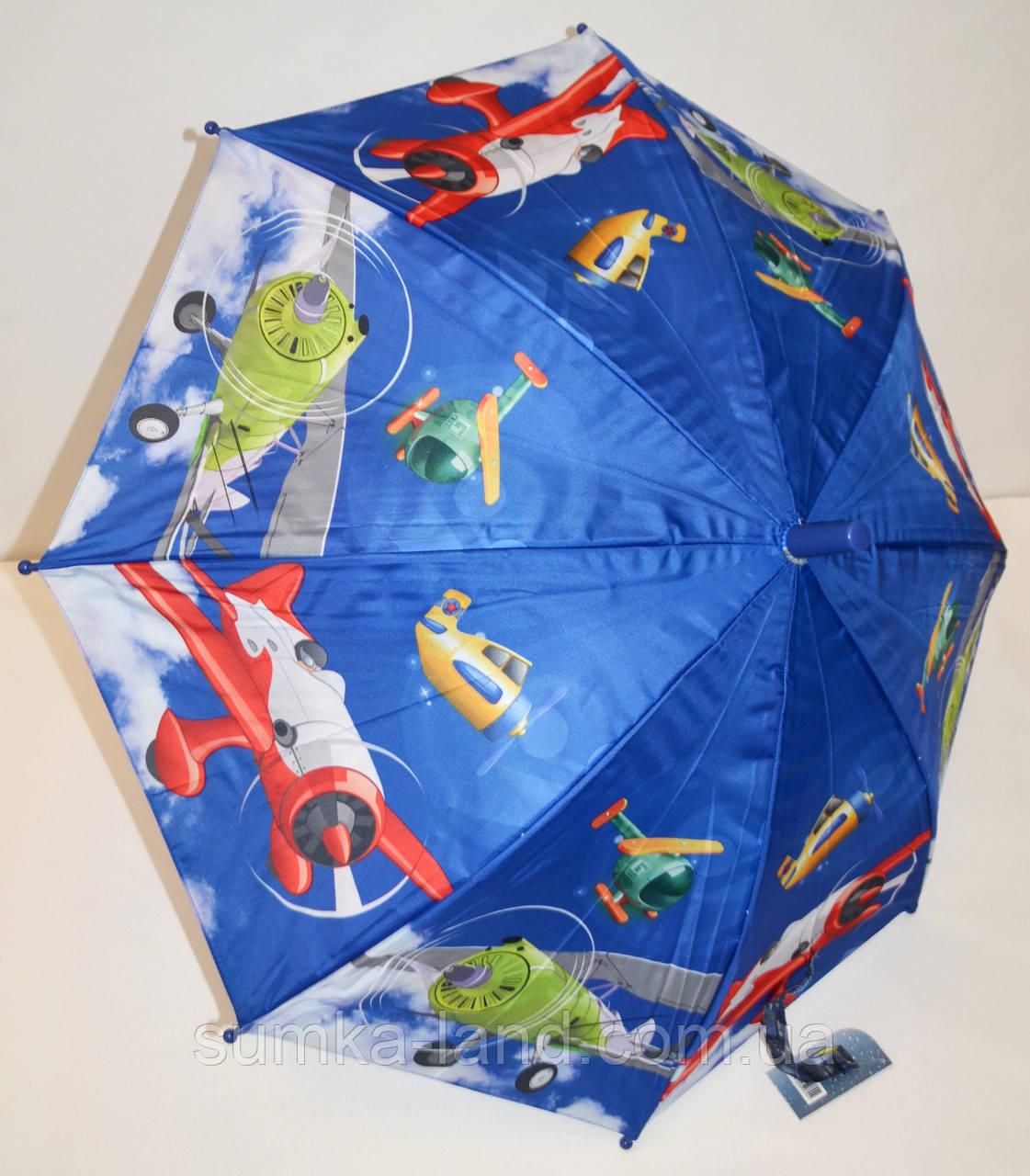 Дитячий синій парасолька-тростина для хлопчиків Fiaba зі свистком і на 8 спиць, Вертолетік