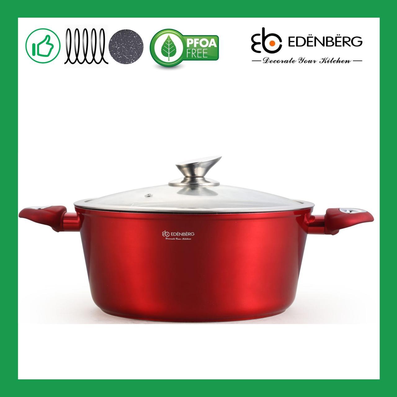 Кастрюля-казан 6.3 л Edenberg с мраморным антипригарным покрытием и крышкой 28 см Красный (EB-7412)