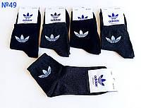 Носки мужские Adidas Набор 12 пар