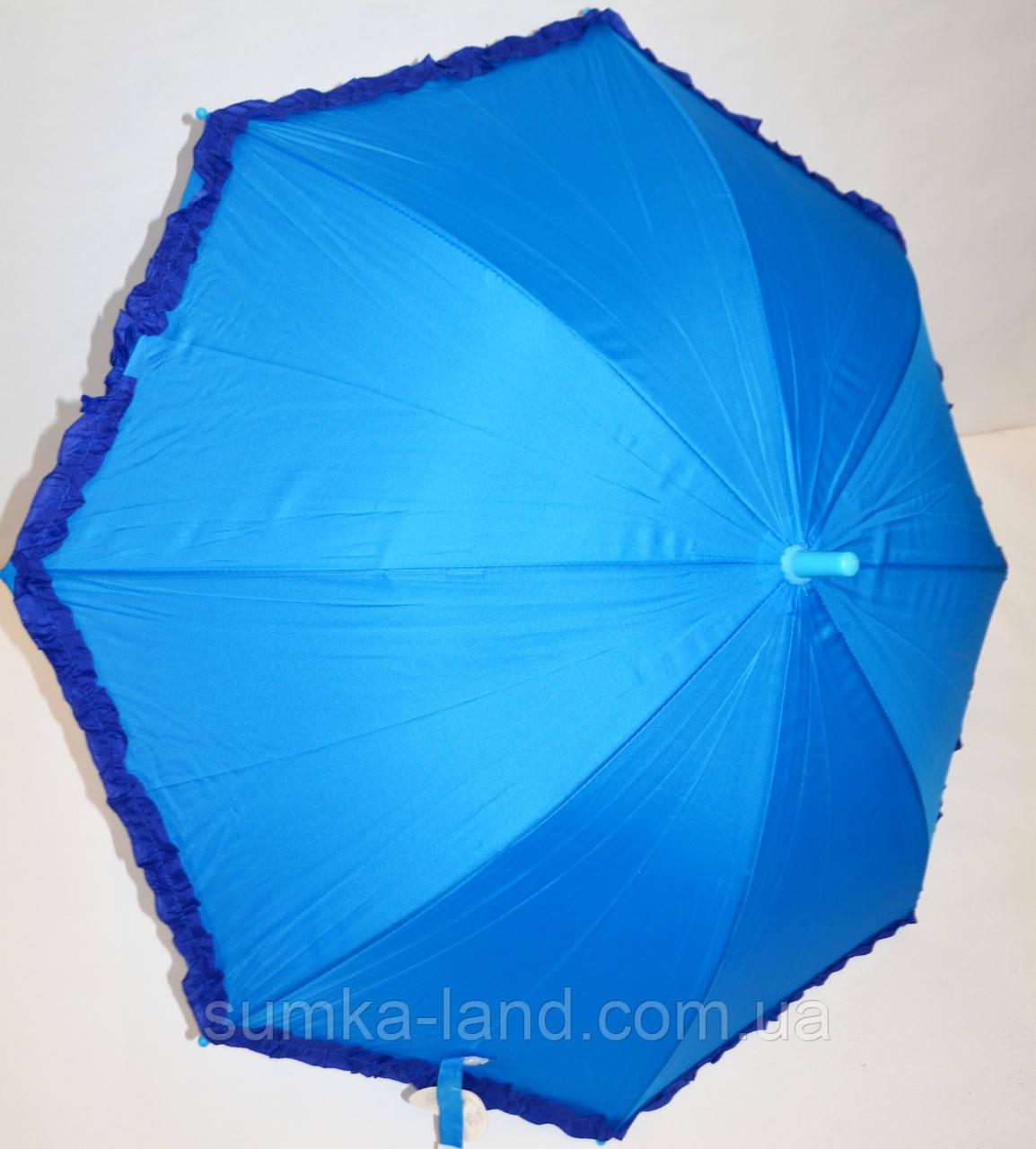 Детский голубой зонт-трость для девочек Star Rain с синими оборками, на 8 спиц