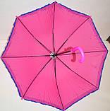 Детский розовый зонт-трость для девочек Star Rain с малиновыми оборками, на 8 спиц, фото 2