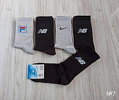 Мужские демисезонные носки Nike, Fila /Упаковка 10 пар