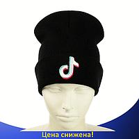 Шапка Tik Tok / ТикТок - молодежная шапка-лопата с отворотом