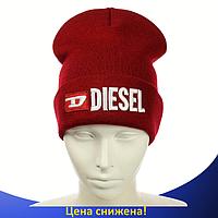 Шапка DIESEL Красная - молодежная шапка-лопата с отворотом