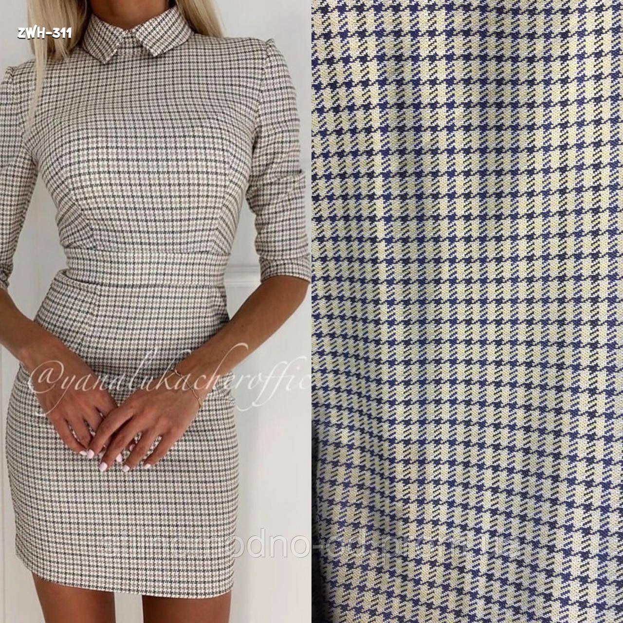 """Жіноча сукня """"Лорен"""" від СтильноМодно"""