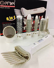 Фен з насадками для укладання волосся Gemei GM 4832, стайлер 8 в 1, 2 швидкості, 1000 Вт (12 шт/ящ)