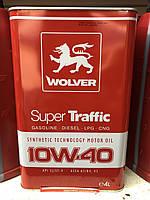 Wolver Super Traffic 10W-40 API SJ/CF-4 ACEA A3/B3, E2 4л