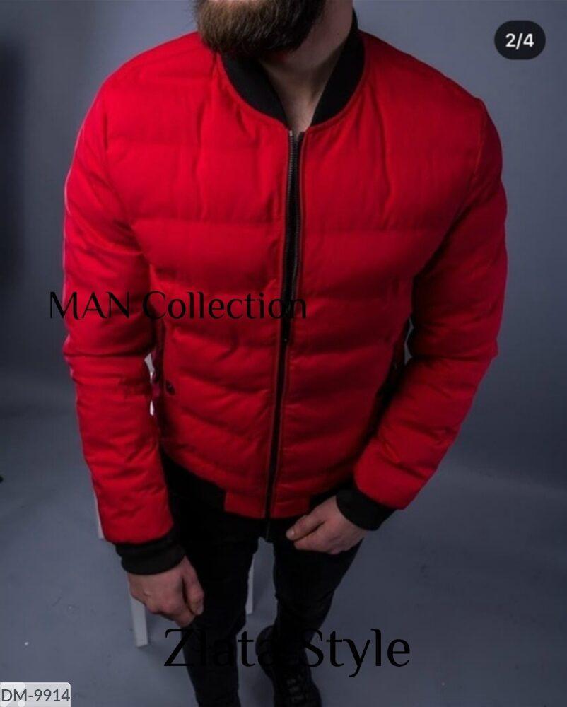 """Мужская куртка! Ткань - плащевка """"канада"""" + синтепон 200 + подкладка!!!  Цвета: черный, красный, бордо, хаки."""
