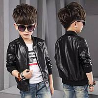 Кожаная детская куртка, куртка для мальчика весна-осень черная Стильная куртка на мальчика Размеры:110-150