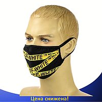 "Маска аниме ""Off White"" - многоразовая защитная маска на лицо двухслойная, фото 1"