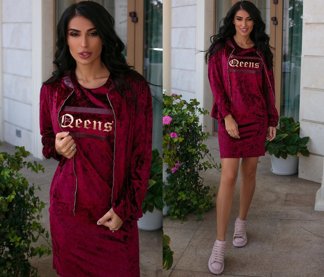 """Женский костюм с платьем до больших размеров 1103 """"QEENS"""" в расцветках"""