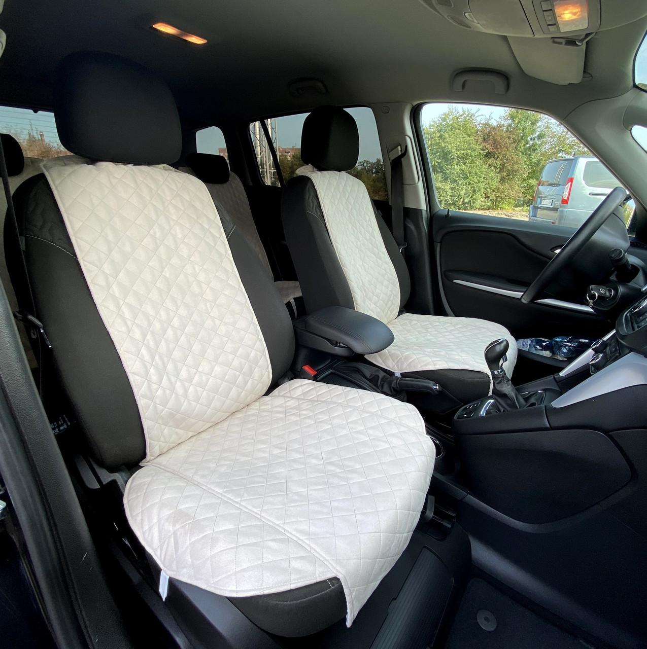 Накидки чехлы на сидения автомобиля из Алькантары Эко-замша два универсальные защитные авточехлы Айвори 2 шт