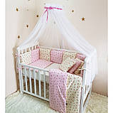 СКПБ Baby Design Прованс розовый, фото 2